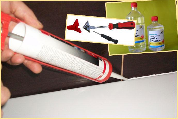 Герметизация ванной силиконом и уайт спирит и скребки для удаления герметика