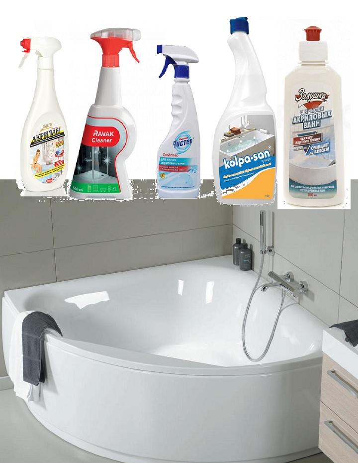 Средства для очистки акриловых ванн