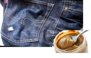 Масло арахиса против жвачки