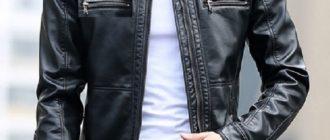 Черная мужская куртка