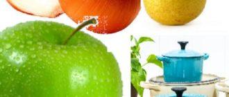 Чистые кастрюли и овощи