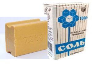 Коробка соли и кусок мыла