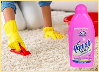 Ваниш для чистки ковроов