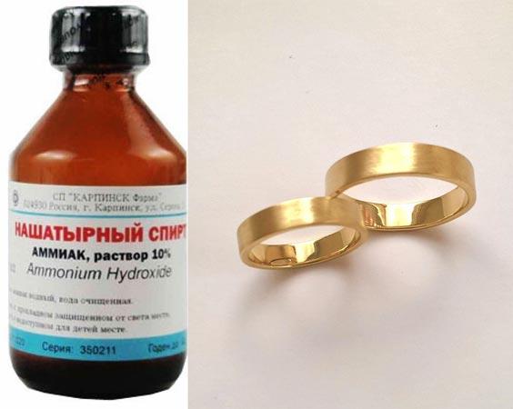 Матовые золотые кольца и нашатырный спирт