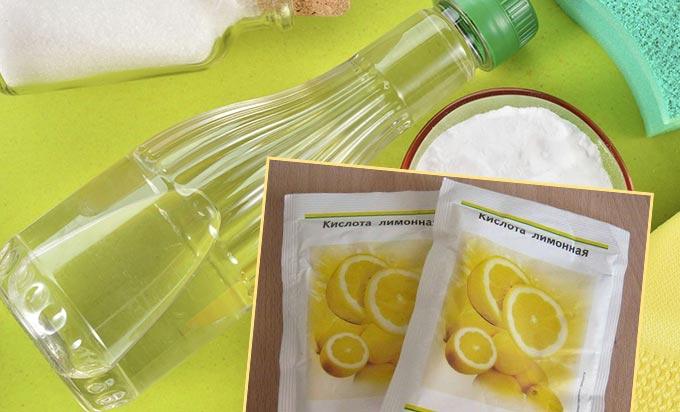 Лимонная кислота, уксус, мука