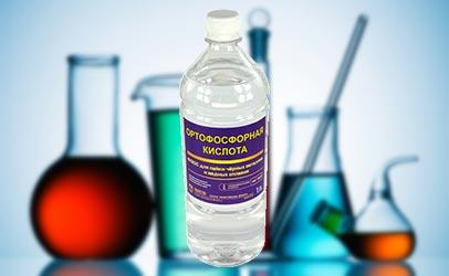Ортофосфорная кислота и химия