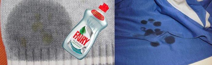 Машинной масло на одежде и Фейри