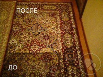 Чистить ковры в домашних условиях 481