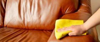 Чем почистить диван