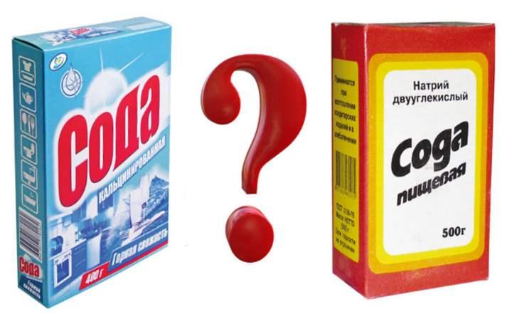 Отличия кальцинированной соды
