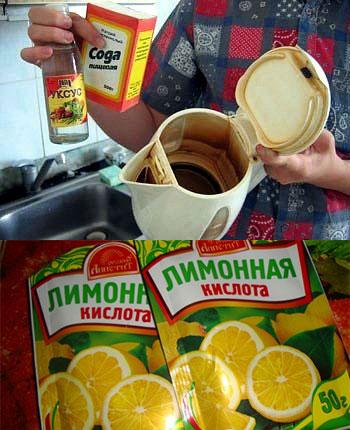 Чайник с накипью, уксус, сода и лимонная кислота