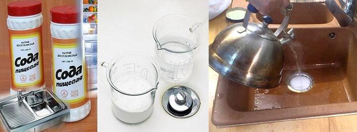 Сода, стаканы, кипяток из чайника лить в раковину