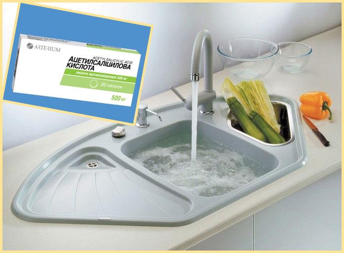 Засор в раковине, промывание водой и ацетилсалециловая кислота