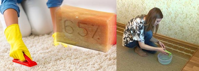 Чистка ковров мылом
