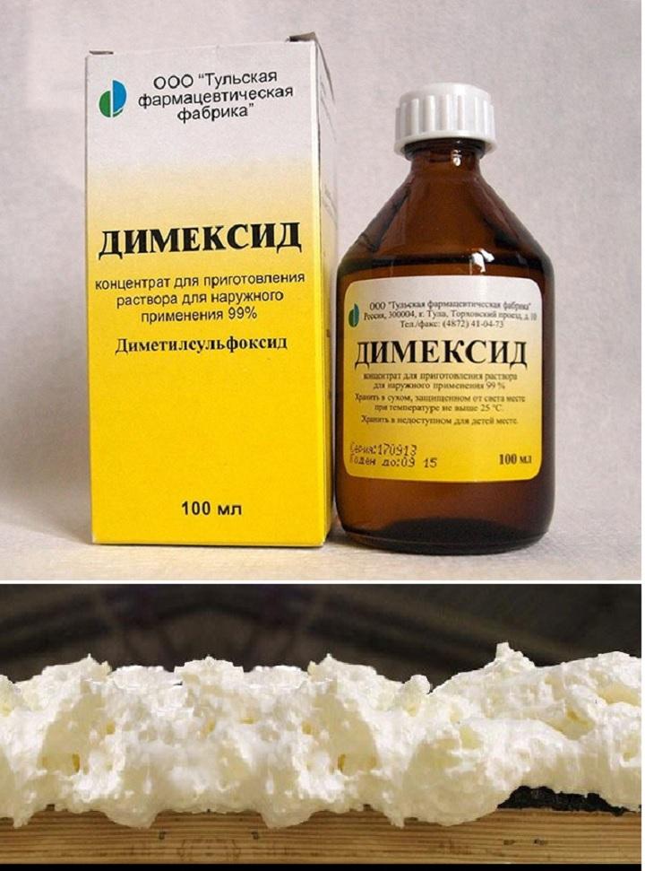 Пена очищается димексидом