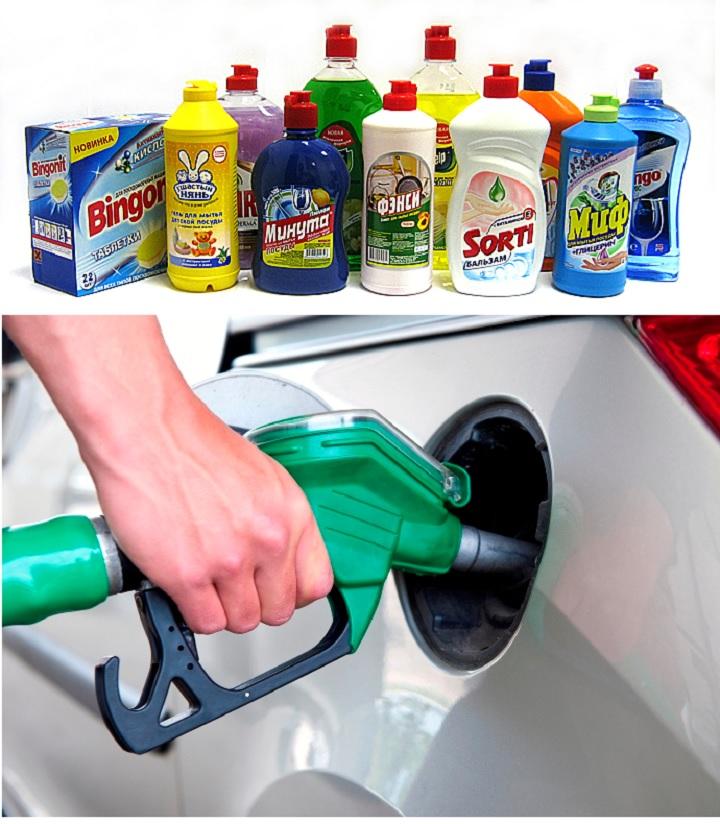 Средства для посуды и бензин