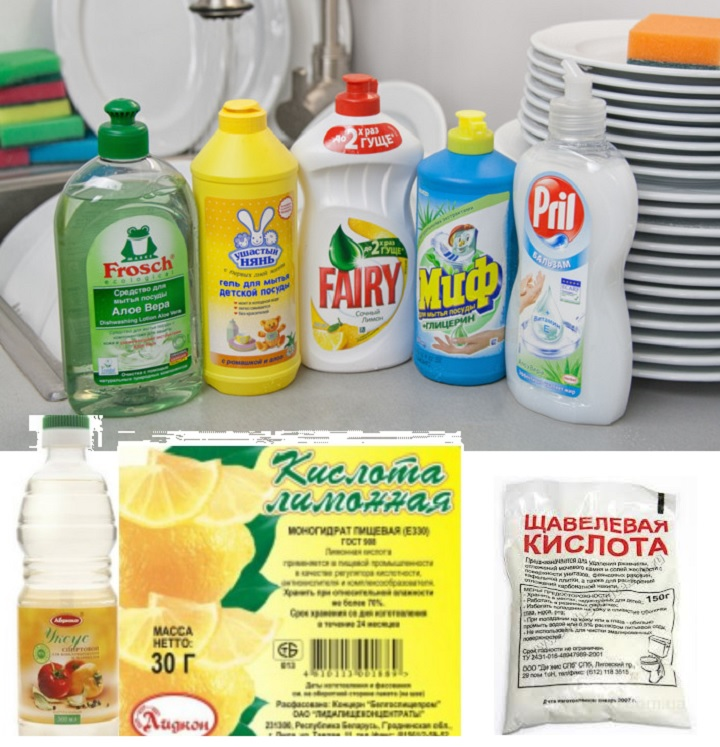 Кислоты и моющие для посуды