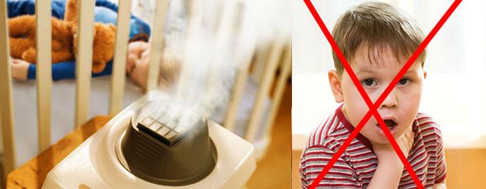 Увлажнитель воздуха в детской и нет кашлю