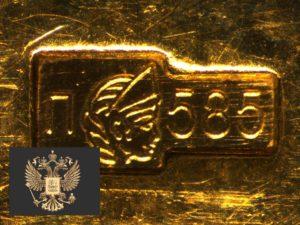 Пробирная палата - герб
