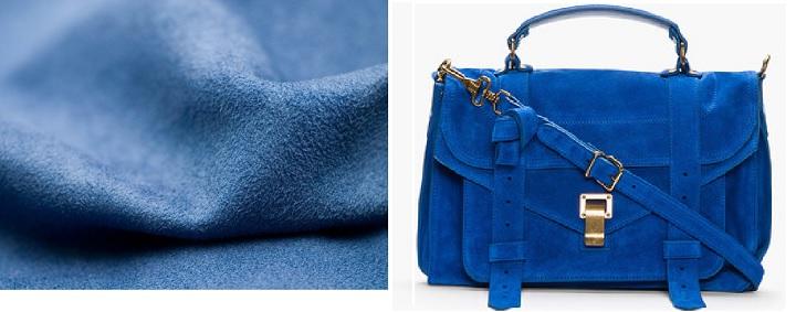 Замшевая синяя ткань