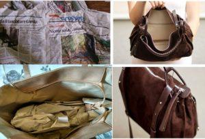 Газеты в сумке