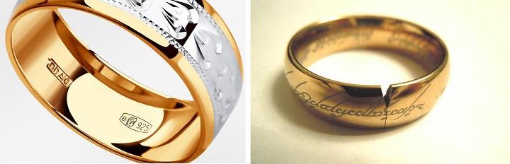 Кольцо золотое и бижутерия