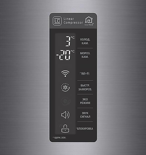 Регулятор температур холодильника Lg