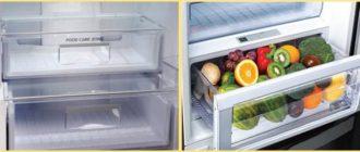 Температура зоны свежести холодильника