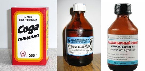 Сода, нашатырный спирт и перекись водорода
