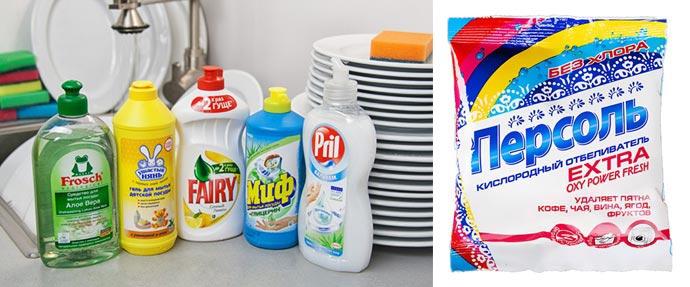 Моющие средства дял посуды и кислородный отбеливатель