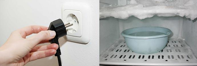 Выключение холодильника и подготовка к размораживанию