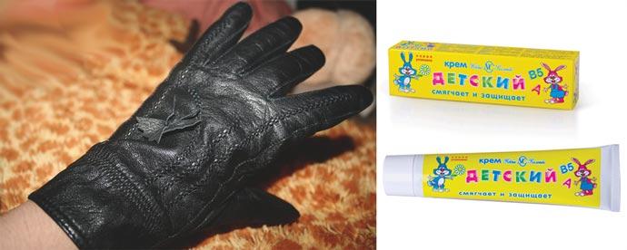 Кожаная перчатка и детский крем