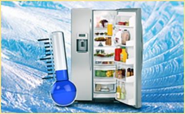 Холодильник и его темпеатура