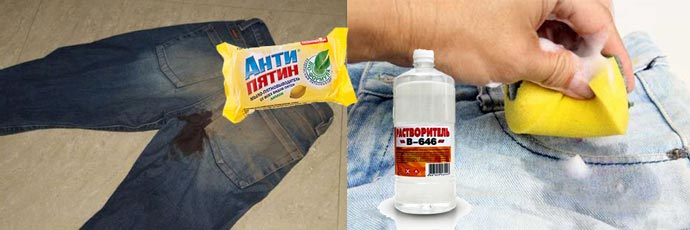 Машиннео масло на джинсах, мыло антипятин, растворитель