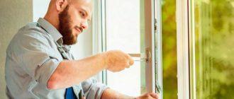 Как открыть пластиковое окно своими руками
