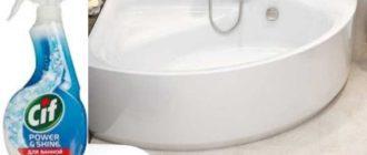 Чем безопасно и эффективно очистить от загрязнений акриловую ванну