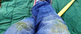 Смола на брюках