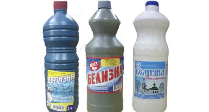 Бутылки с белизной