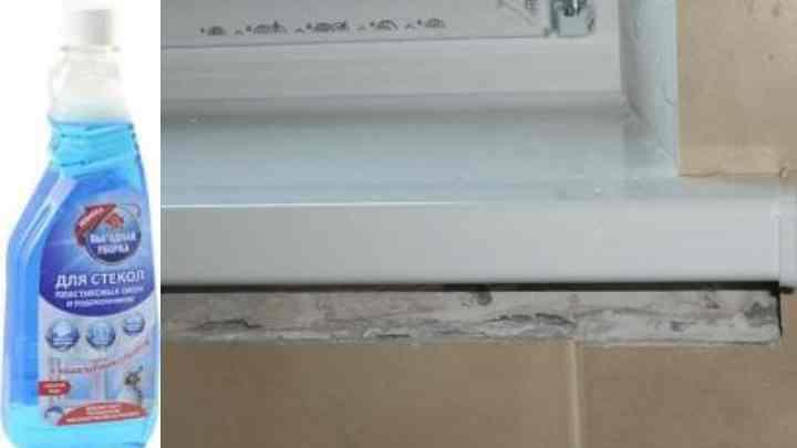 Мыть окна необходимо не менее двух раз в год