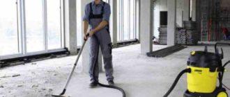 Назначение пылесосов