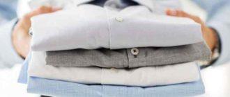 Классическая мужская рубашка давно уже не является предметом гардероба