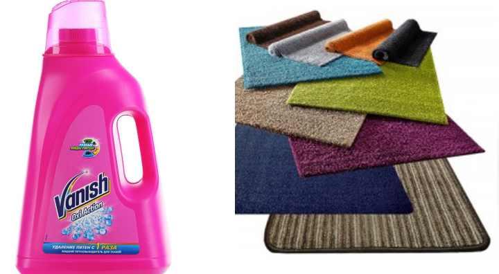 Пропылесосить ковровое покрытие, с целью сбора крупных частичек мусора