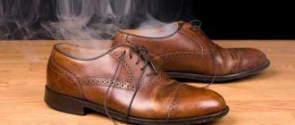 натуральная обувь начинает источать неприятный запах