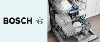 На фасаде посудомоечной машины находится блок управления