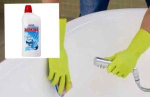 Можно ли мыть акриловую ванну «Domestos»?