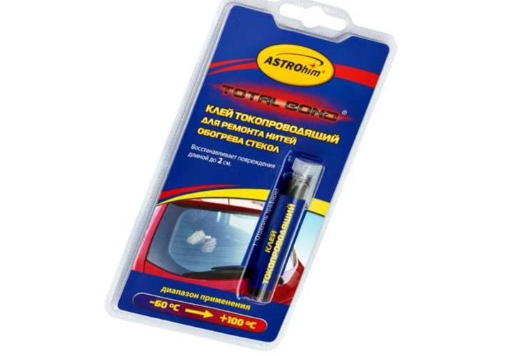 применяется для ремонта обогрева автомобильных стекол