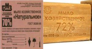 Причина многофункциональности и «живучести» кроется в составе хозяйственного мыла.