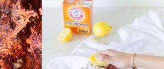 можно использовать тонкую дольку лимона
