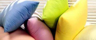 подушки еще и очень долговечны