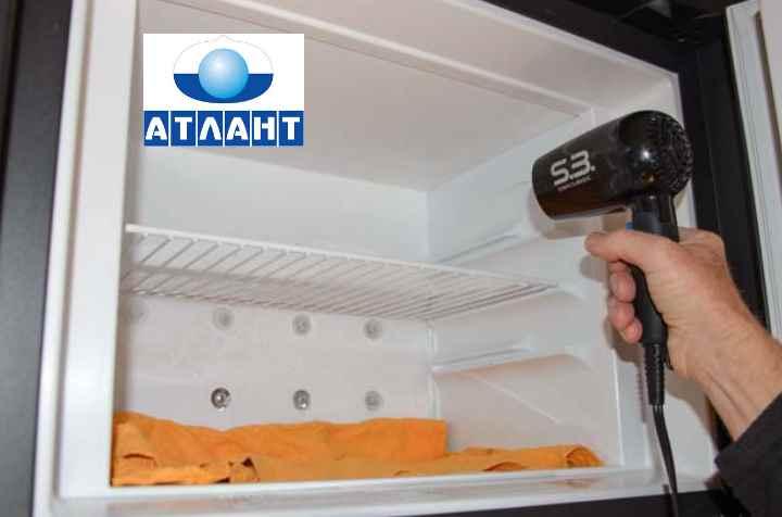 Феном в морозильнике